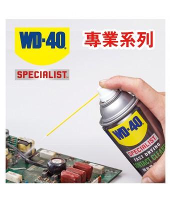 WD-40 SPEC