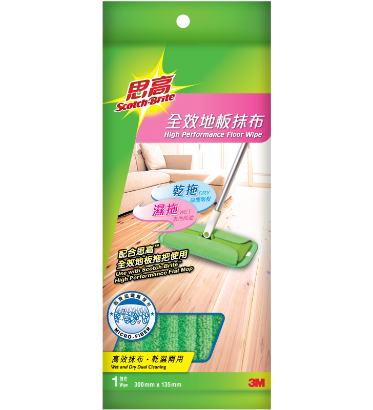 3M Scotch-brite High Performance Floor Wipe for Flat Mop