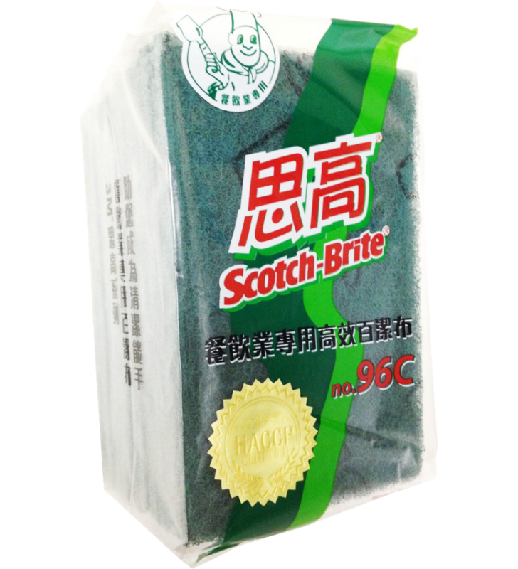 3M Scotch-Brite Heavy Duty Scouring Pad (200pcs/cs)