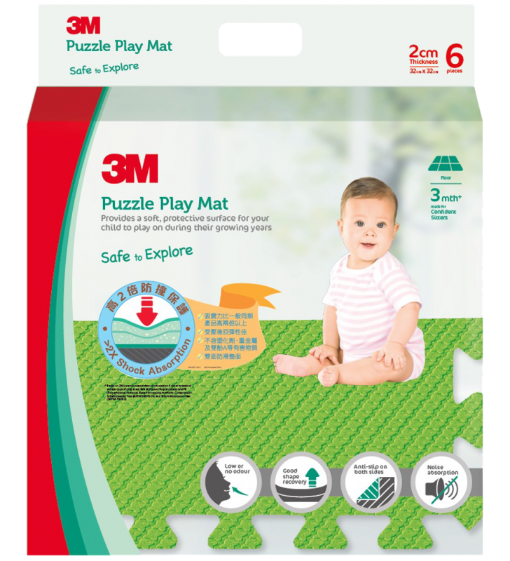 3M™ Puzzle Play Mat (Green)