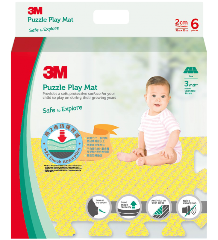 3M™ Puzzle Play Mat (Yellow)