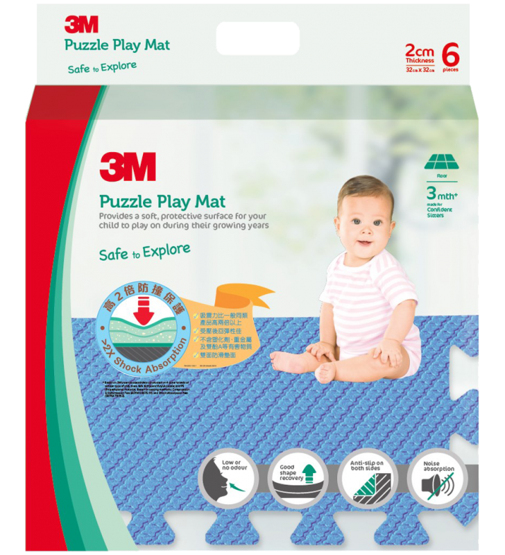 3M™ Puzzle Play Mat (Blue)