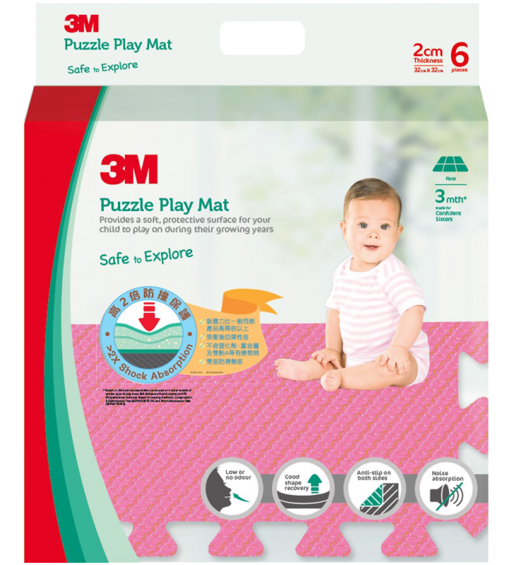 3M™ Puzzle Play Mat (Pink)