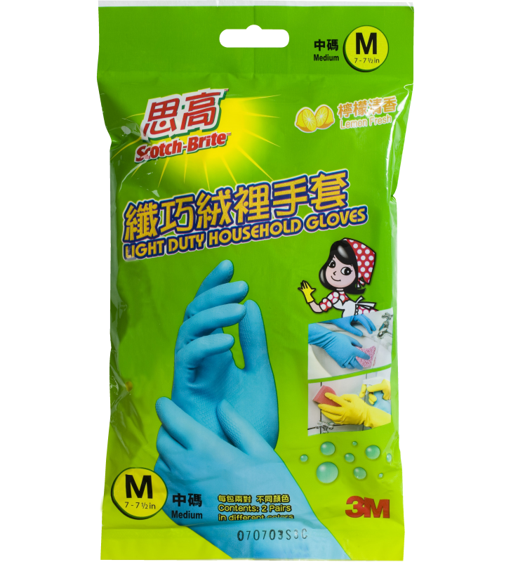 3M Scotch-Brite Light Duty Household Gloves - Large (2 pairs/pack)