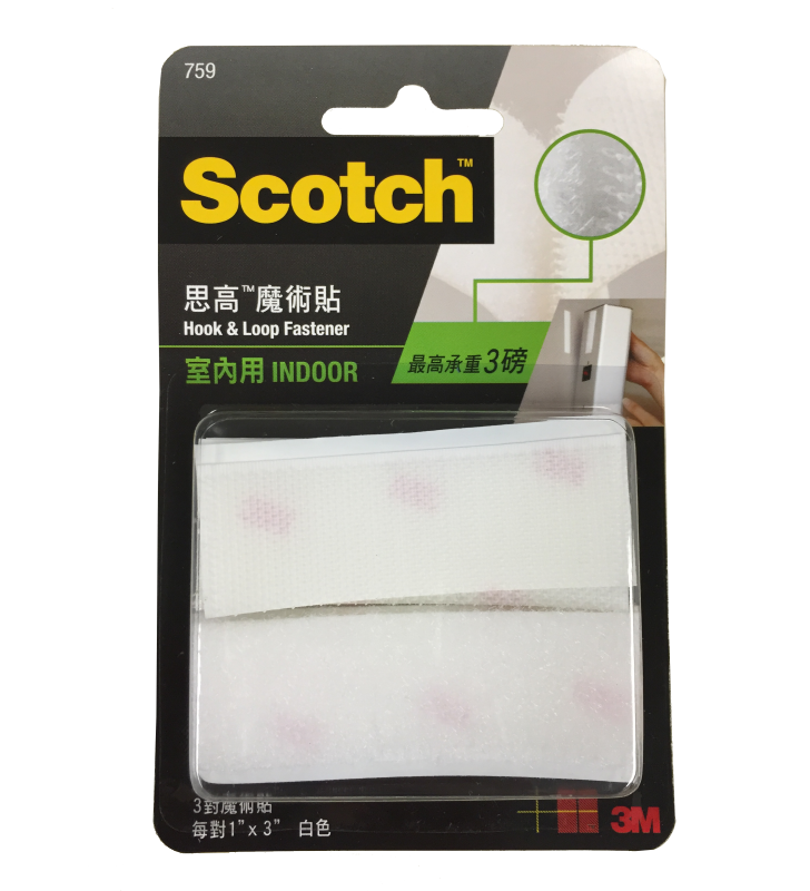 3M Scotch® 759 Self Stick Scotchmate Hook & Loop Reclosable Fasteners (White) - 3 Pairs