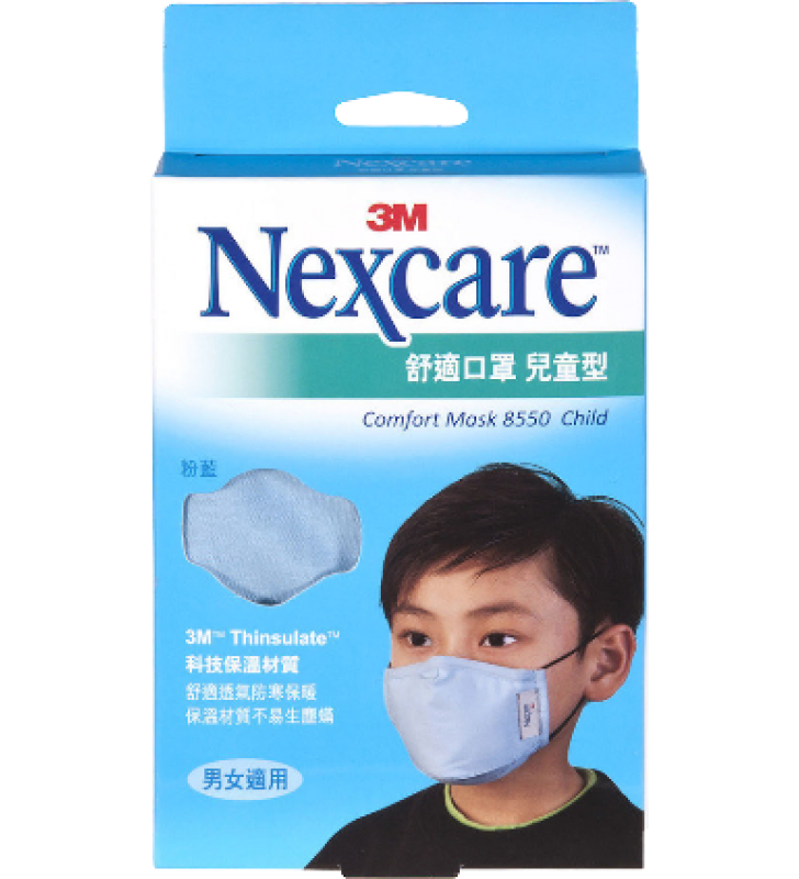 3M Nexcare Comfort Mask Child Blue
