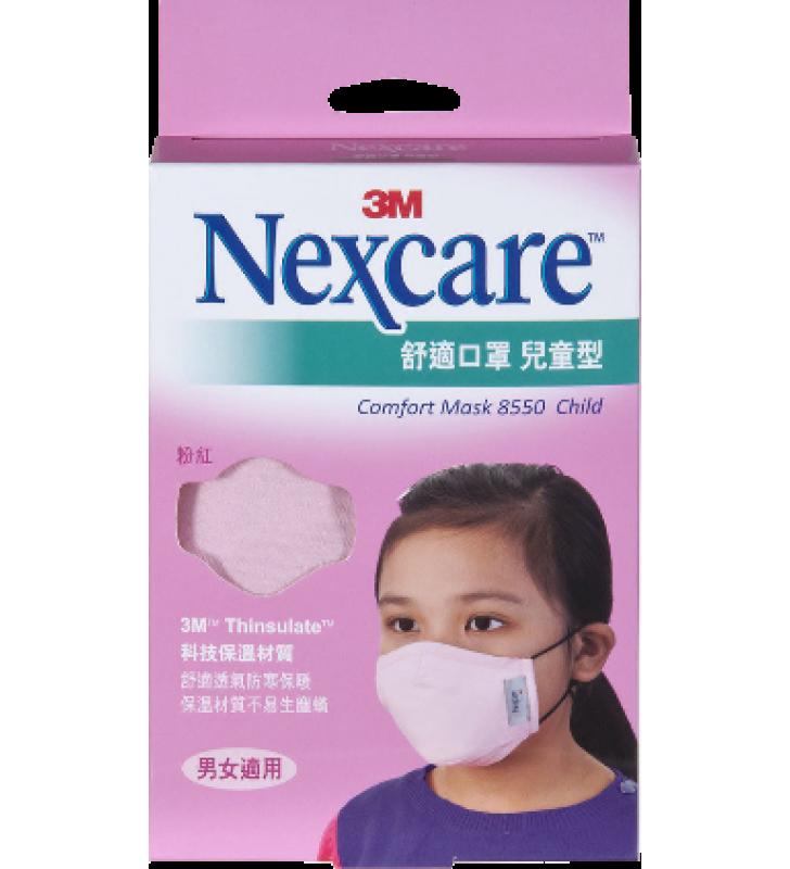 3M Nexcare Comfort Mask Child Pink