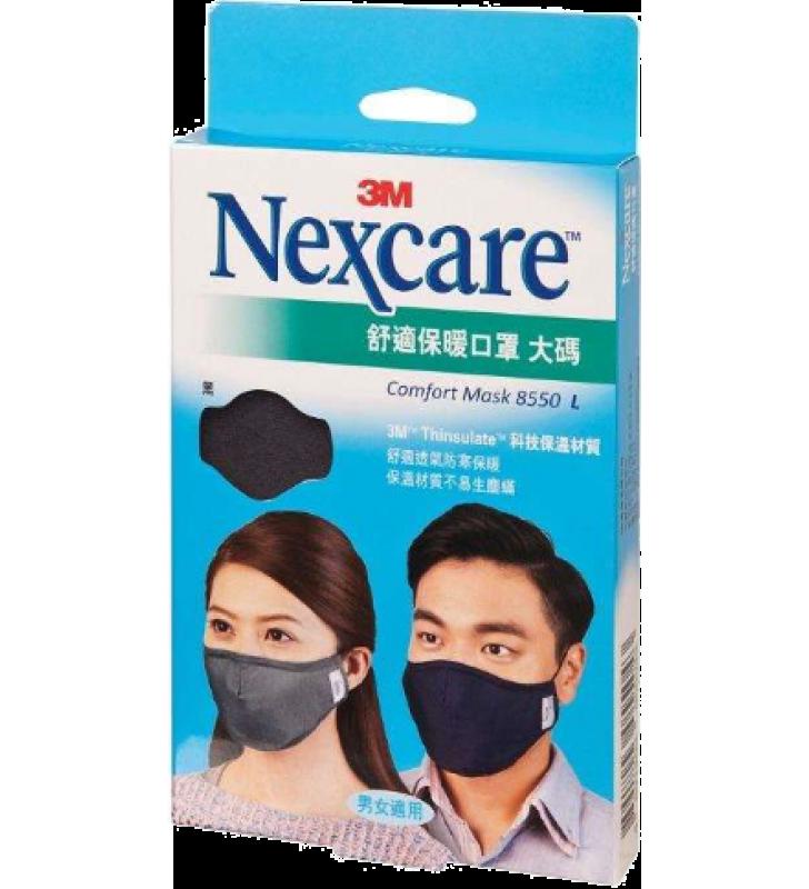 3M Nexcare Comfort Mask L Black