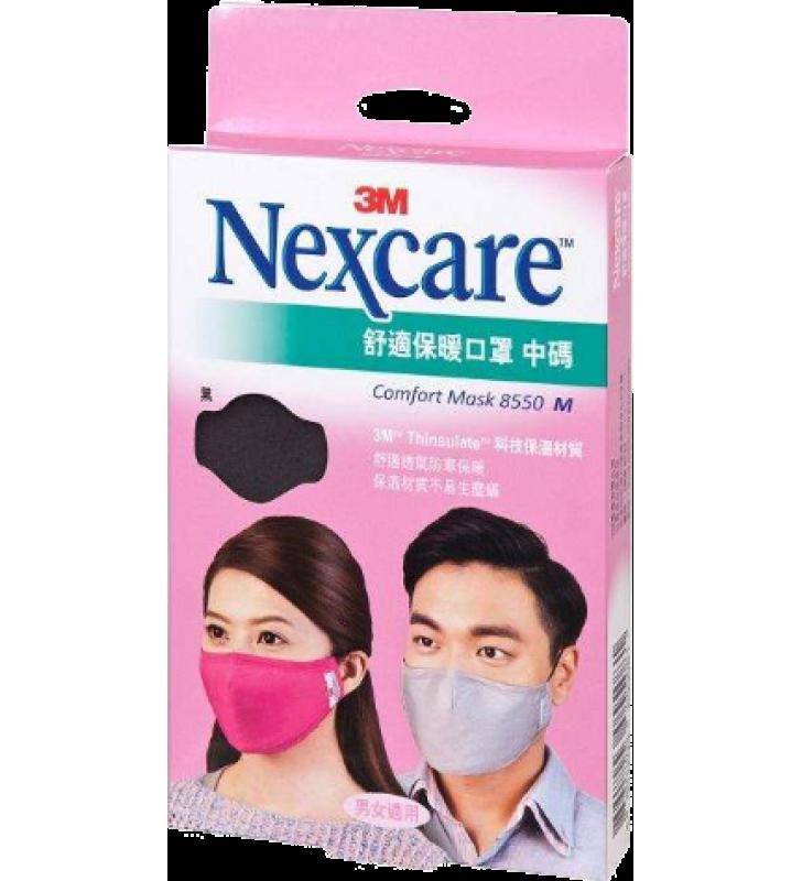3M Nexcare Comfort Mask M Black