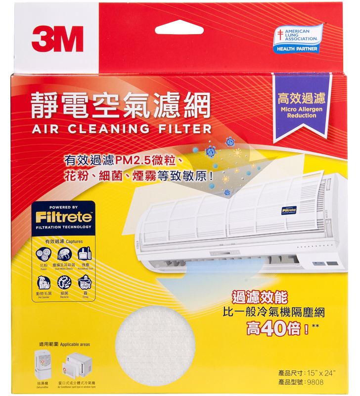 "3M Filtrete™ Air Cleaning Filter - Micro Allergen Reduction 15"" x 24"""