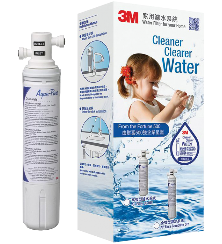 3M™ AP Easy Complete Water Filter System(DIY)