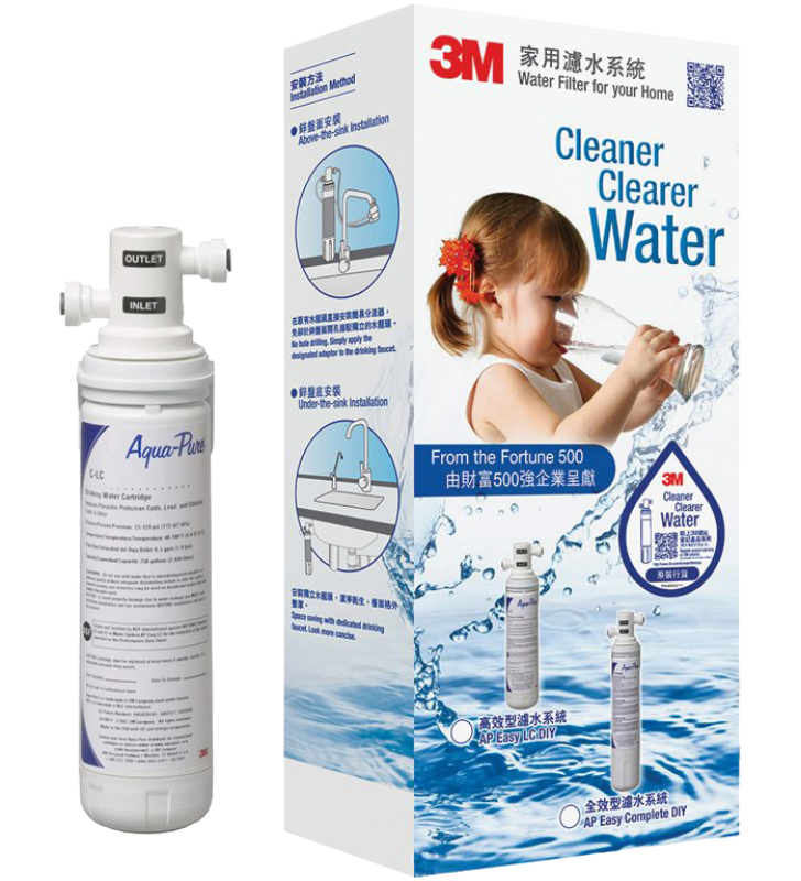 3M™ AP Easy LC Water Filter System(DIY)