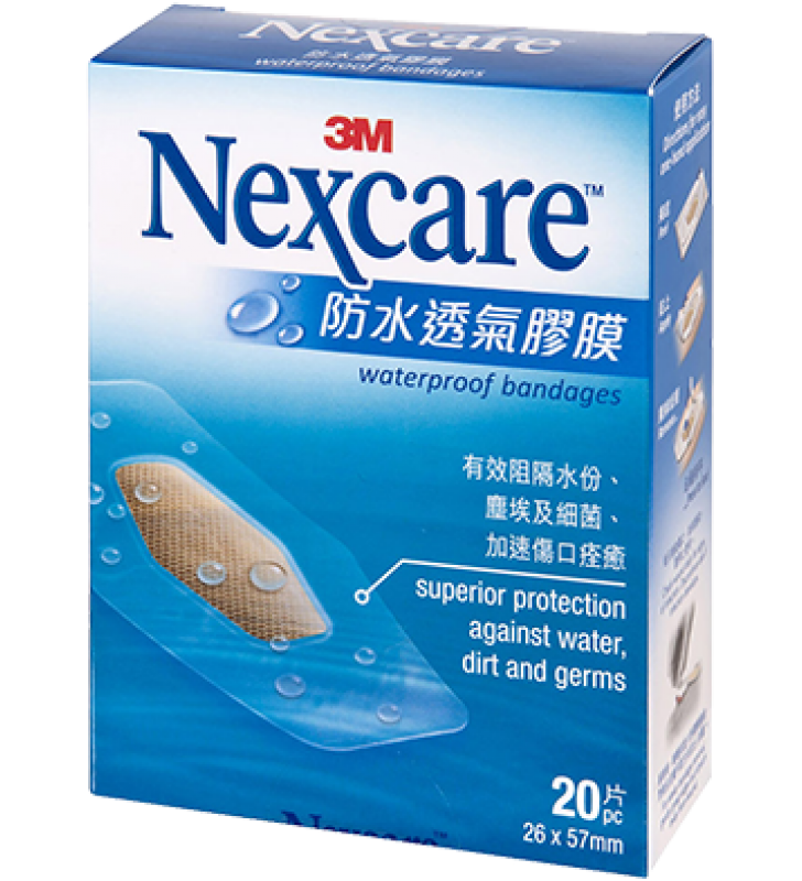 3M Nexcare™ Waterproof Bandages (20pcs/box)
