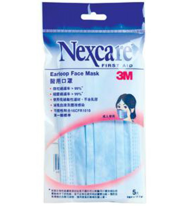 (24 packs) 3M™ H1820 Nexcare™ Earloop Mask - Adult Size (5pcs/pack)