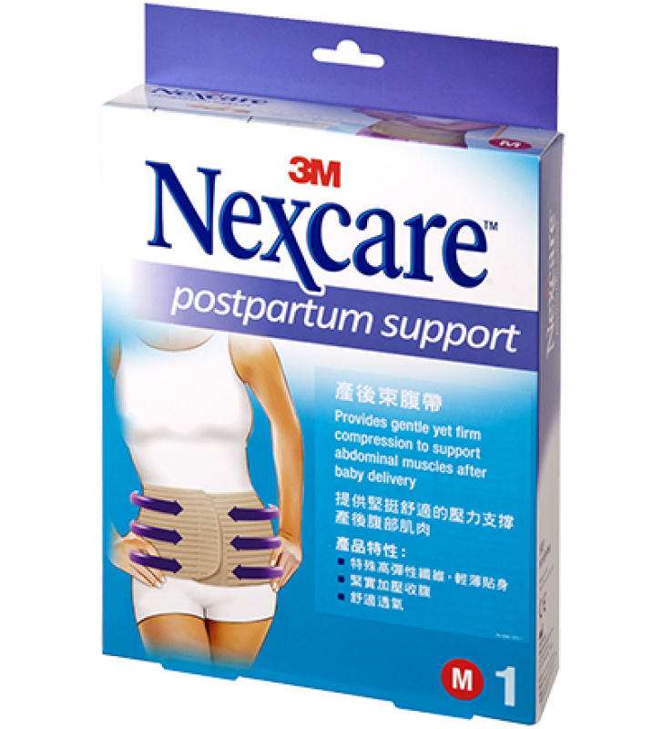 3M N19PPM NEXCARE Postpartum Support (Size M)