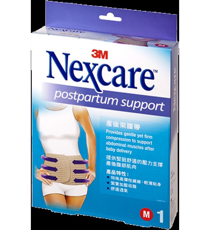 3M N19PPL NEXCARE Postpartum Support (Size L)