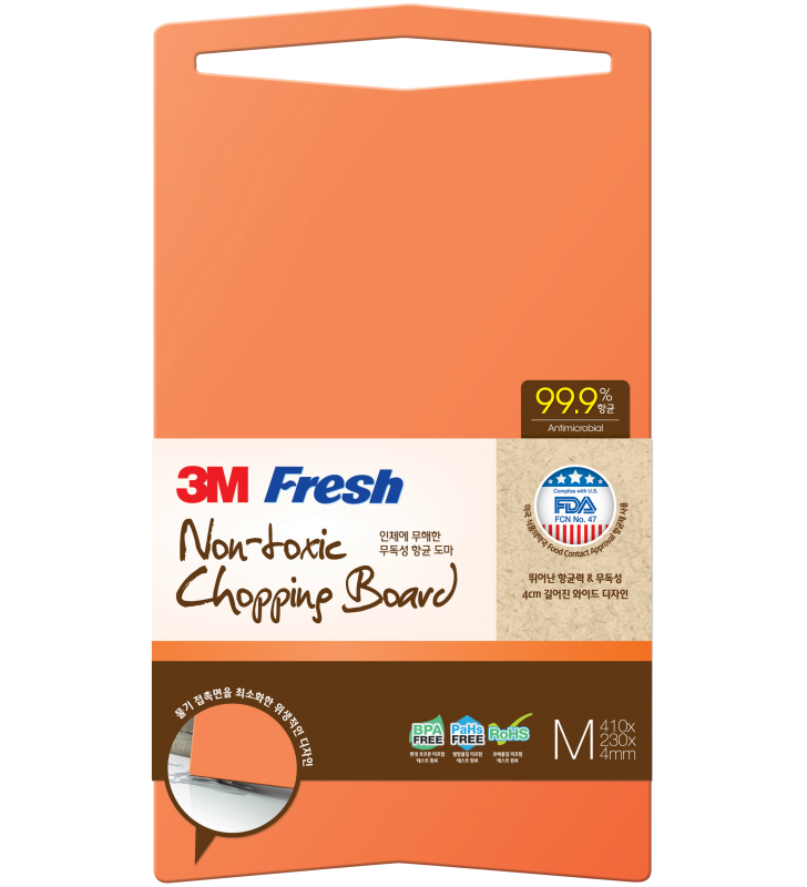 3M™ Non-toxic Chopping Board (M Size)