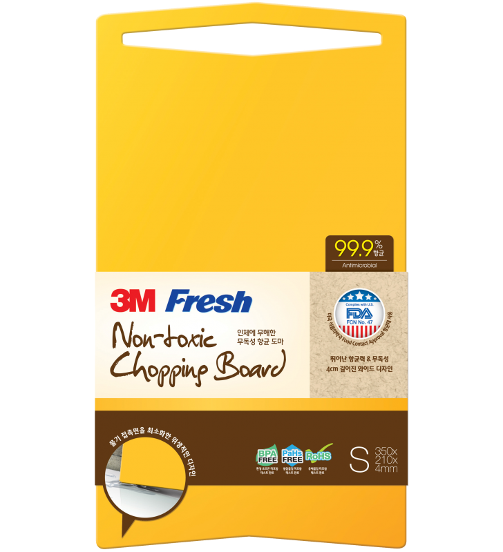 3M™ Non-toxic Chopping Board (S Size)
