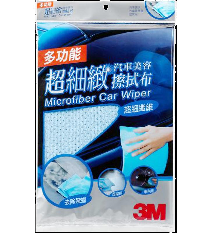 3M PN38110 Microfiber Car Wiper 60x38cm