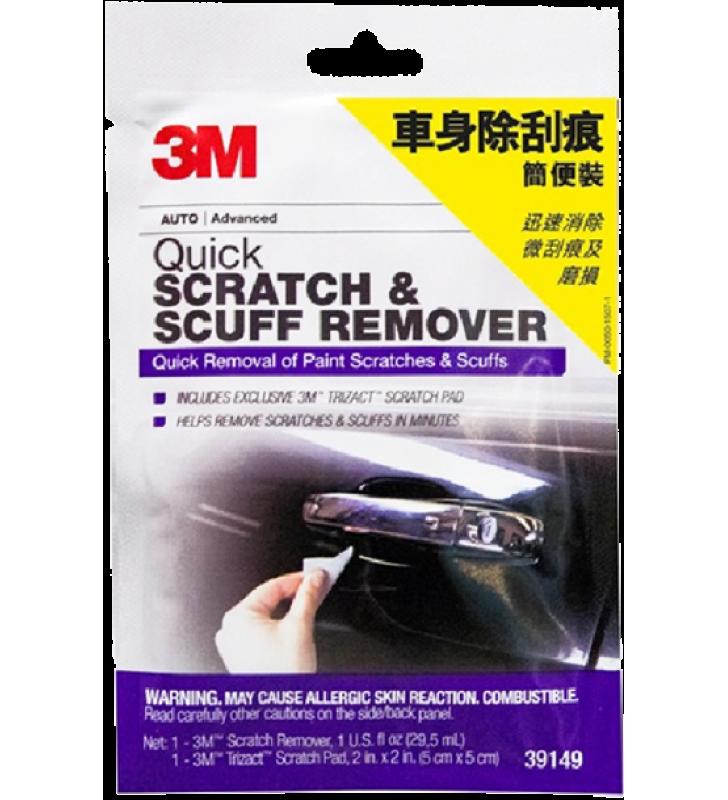 3M PN39149 Quick Scratch & Scuff Remover Kit