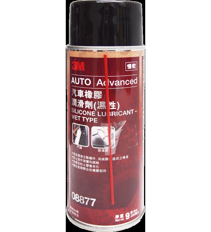 3M PN8877 Silicone Lubricant Plus - 9oz