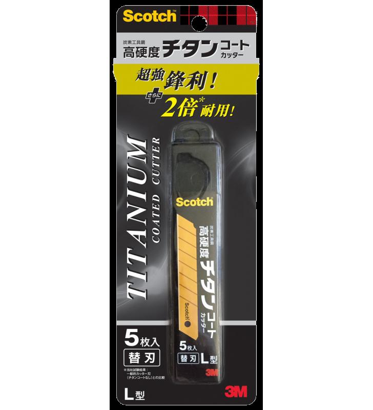 3M Scotch™ Titanium Cutter Type L Refill (5pcs)