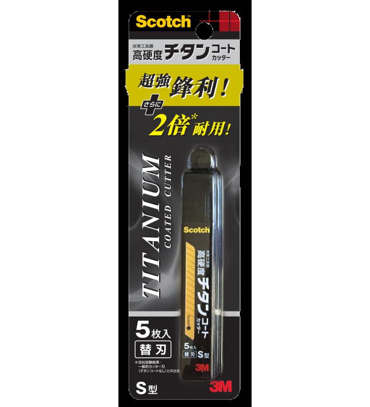 3M Scotch™ Titanium Cutter Type S Refill (5pcs)