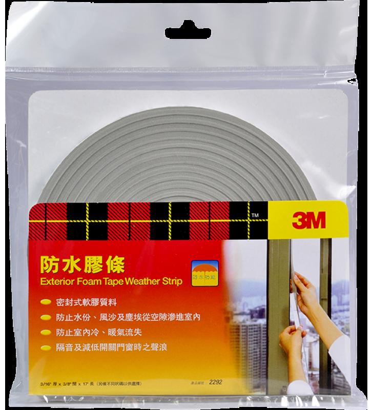 """3M Exterior Foam Tape Weather Strip 3/16"""" x 3/8"""" x 17'"""