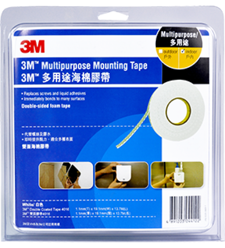 "3M Multipurpose Mounting Tape - 3/4"" x 15yds"