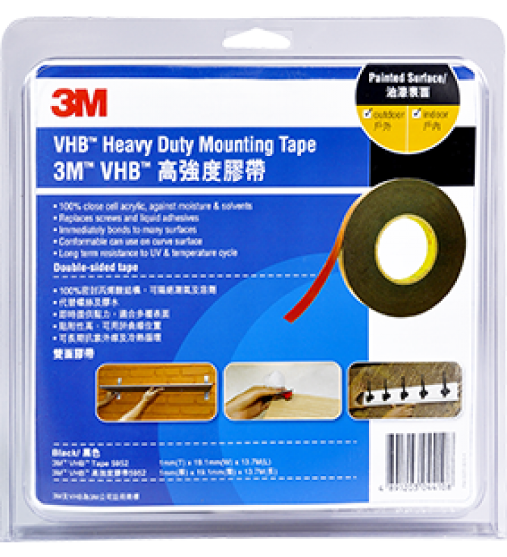 "3M VHB™ Heavy Duty Mounting Tape(Black) - 3/4"" x 15yds"