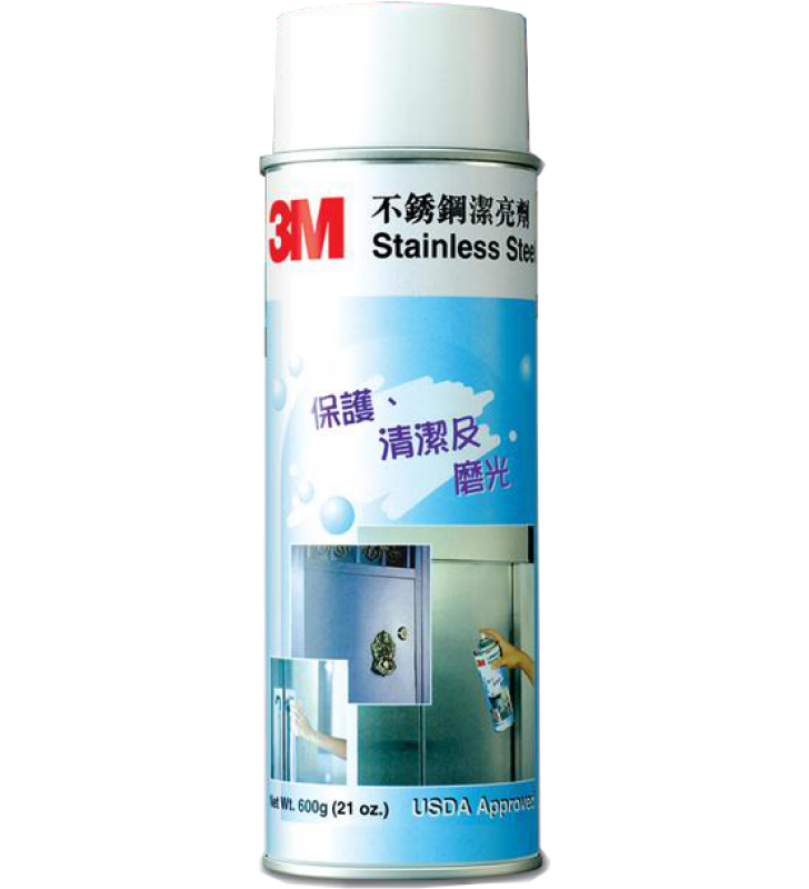 3M Stainless Steel Cleaner & Polish - 21.5oz