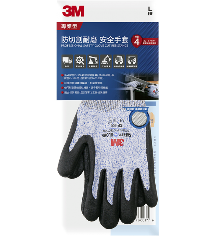 3M™ CP500 Professional Safety Glove Cut Resistance - Large
