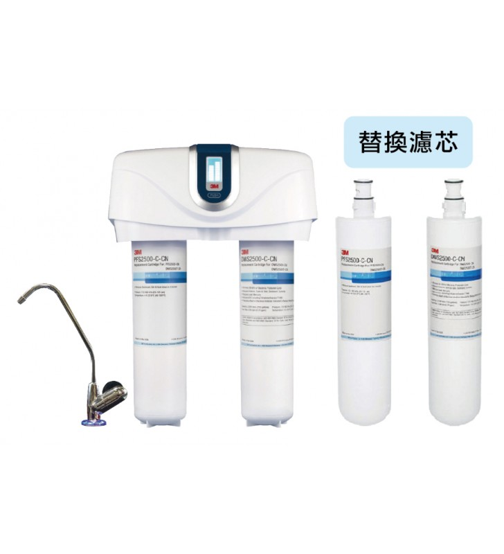3M™ Smart Drinking Water Filter System(2-filtration) Bundle(with extra Cartridge set) DWS2500T