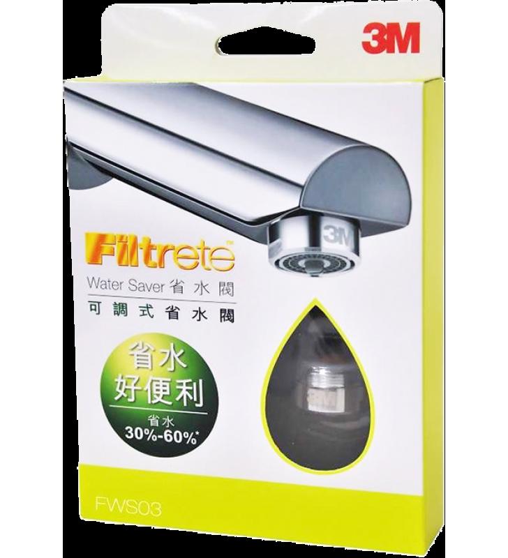 3M FWS03 Filtrete 30-60% Water Saver