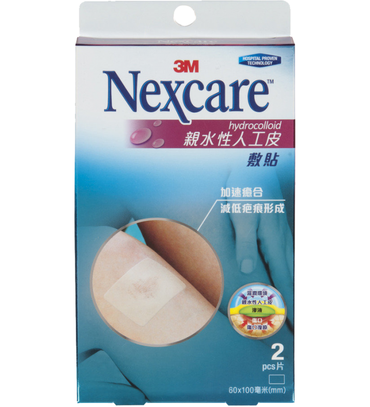 3M Nexcare™ Hydrocolloid Dressing (2pcs) 60 x 100mm