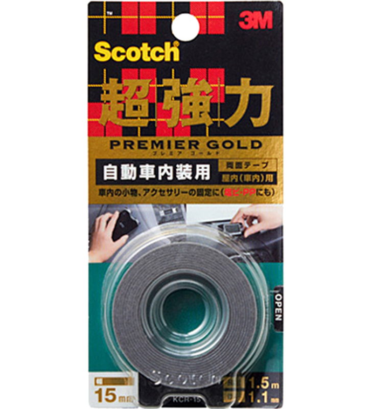 3M Scotch® Strong Double-Sided Tape - Car Interior KCR-15