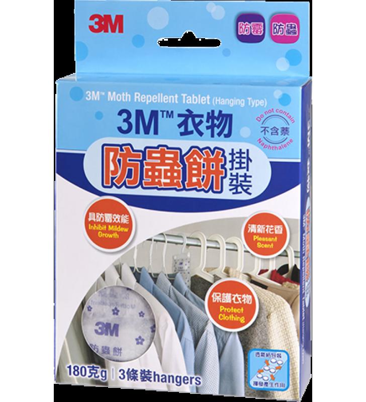 3M Moth Repellent Hanger 180g