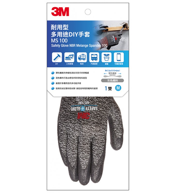3M™ MS100G-M Safety Glove NBR  Melange Spandex 100(Gray) - Medium