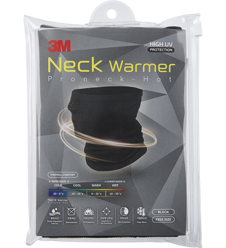 3M High UV Protection Neck Warmer (Black)