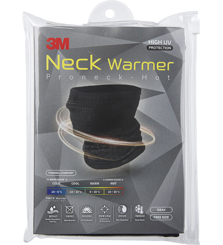 3M High UV Protection Neck Warmer (Gray)