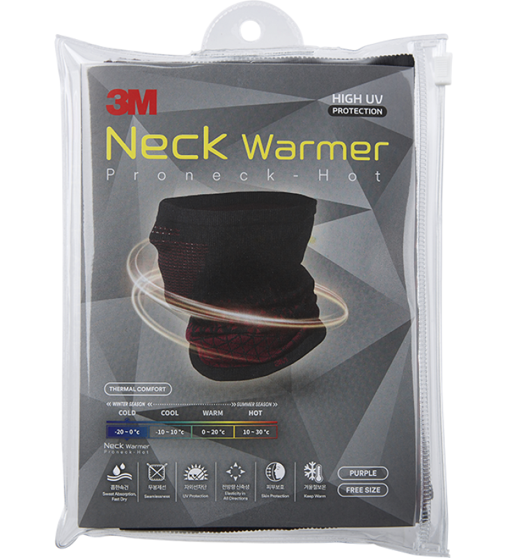 3M High UV Protection Neck Warmer (Purple)