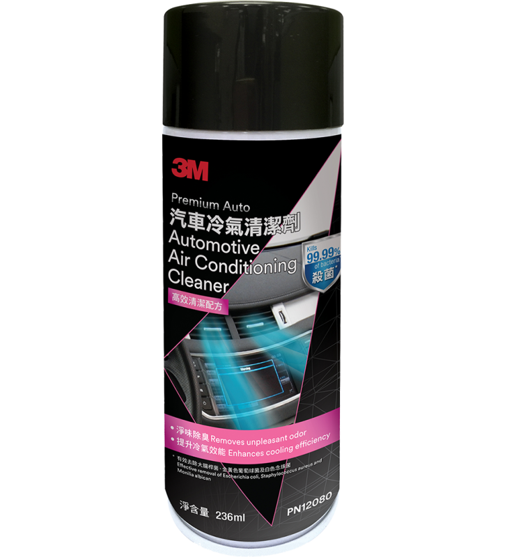3M PN12080 Auto Air Conditioning Cleaner