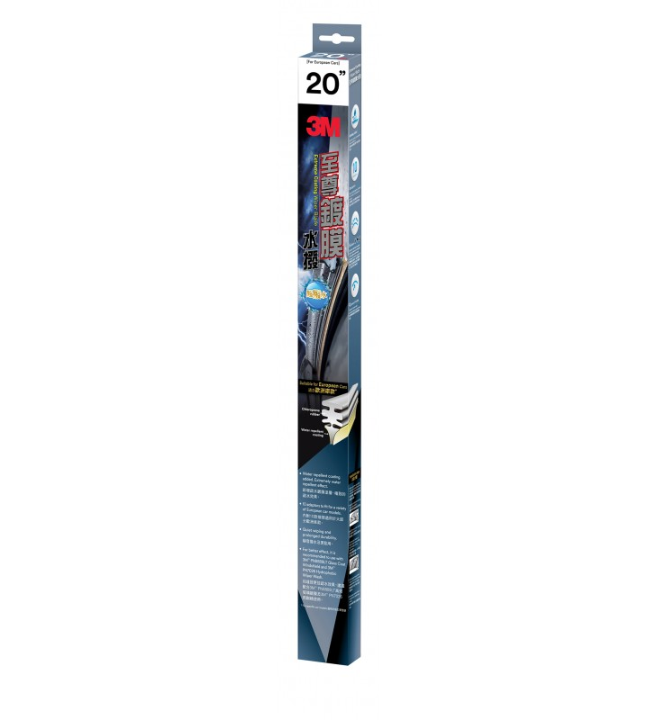 "3M PN40200 Extreme Coating Wiper Blade 20"""