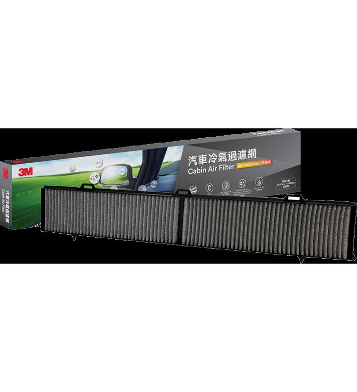 3M Cabin Air Filter 832 x 157 x 28mm PN66013