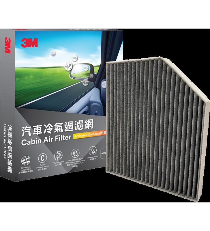 3M Cabin Air Filter 280 x 240 x 34.5mm PN66036