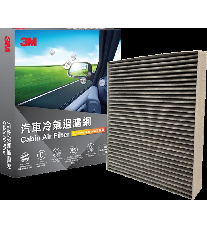 3M Cabin Air Filter 252 x 235 x 30mm PN66038