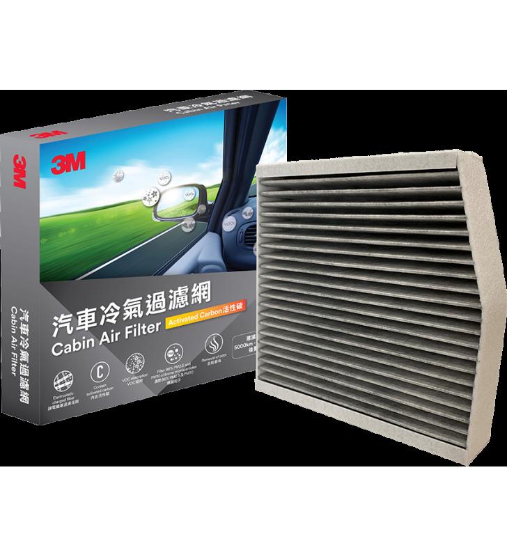 3M Cabin Air Filter 240 x 254 x 43mm PN66040