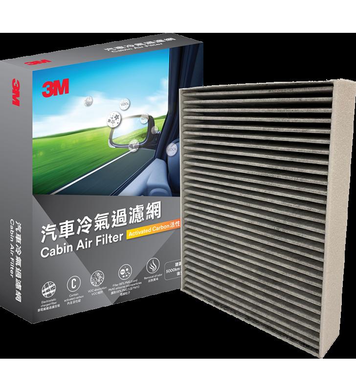 3M Cabin Air Filter 247 x 197 x 40mm PN66042