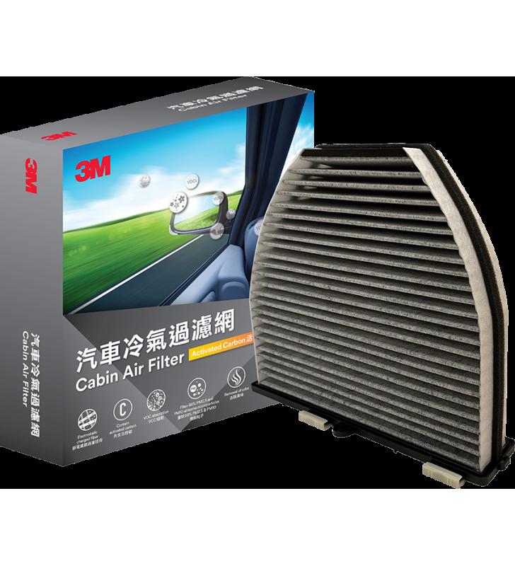 3M Cabin Air Filter 284 x 259 x 85mm PN66046