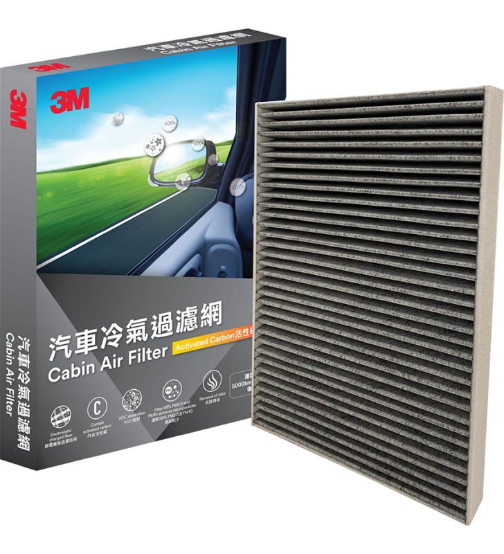 3M Cabin Air Filter 309 x 221 x 30mm PN66054